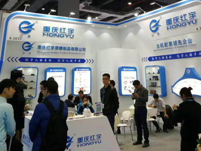 2017 Shanghai Frankfurt Automobile Accessories Exhibition